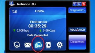 How to Check Internet Balance in Reliance 3G NetSetter