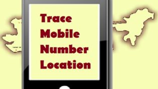 Trace Mobile Number Location in India