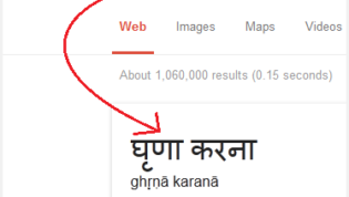 Google As Dictionary