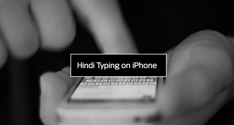 iPhone Hindi typing