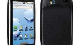 Motorola Milestone XT 800