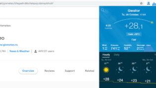 Gismeteo Weather Forecast Extension