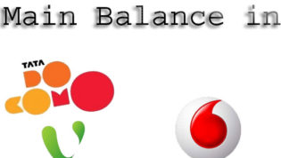 Check balance in Videocon, Docomo and Vodafone