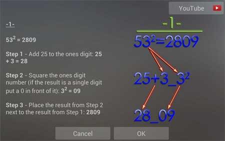 Math Trcks