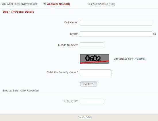 Find Aadhar or Enrollment Number