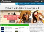 Vouchercloud Homepage