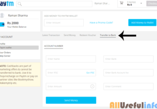 Transfer Money From Paytm Wallet to Bank Account