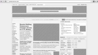 Text Mode in Chrome