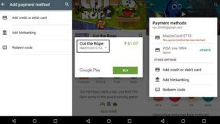 Google Play Net Banking