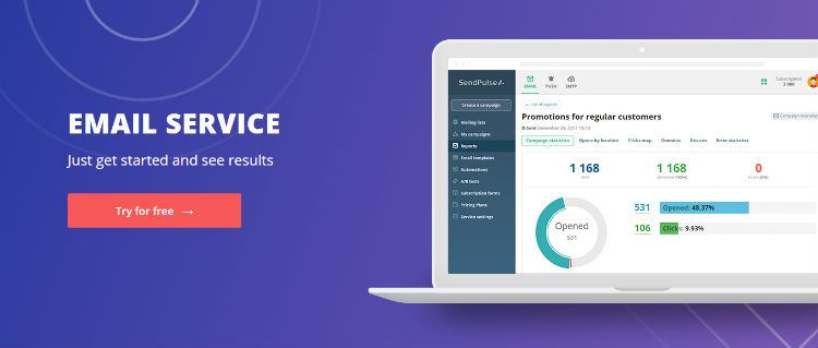 SendPulse Email Service