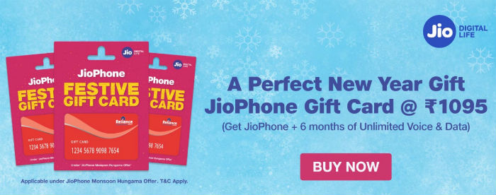 Reliance Jio gift card offer
