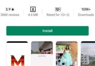 Mitron Android App