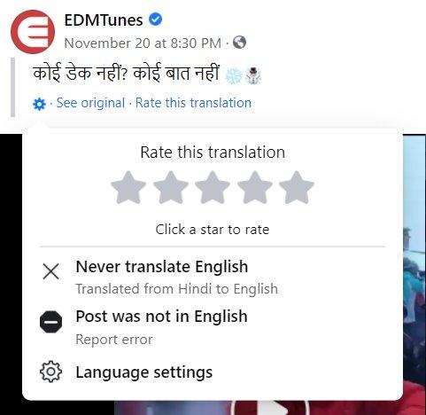 Never translate in Facebook
