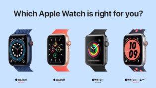 Apple Watch Series 3 vs Series 6 vs Series 5 vs SE