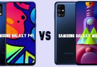 Samsung Galaxy F41 vs Samsung Galaxy M51