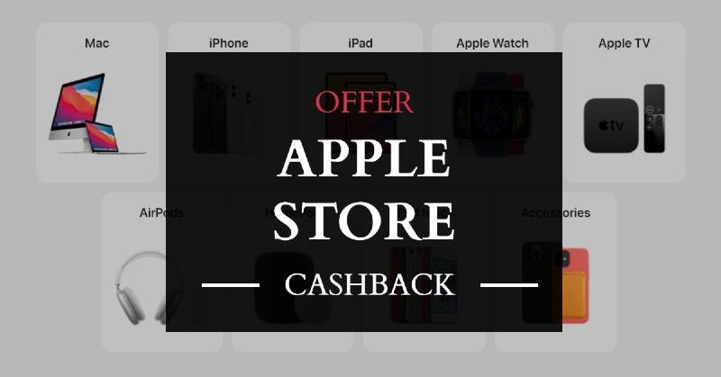 Apple cashback offer