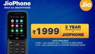 New JioPhone 2021 offer