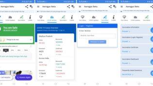 Aarogya Setu app features